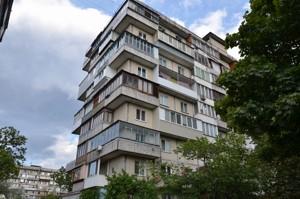 Квартира Оболонский просп., 5, Киев, A-107845 - Фото 7