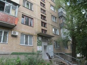 Квартира Котовського, 21, Київ, X-25310 - Фото 14