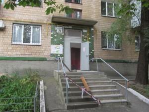 Квартира Котовского, 21, Киев, X-25310 - Фото1