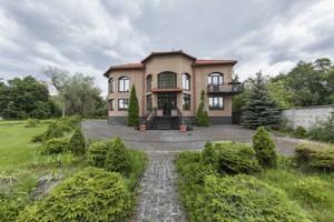 Дом Шевченко (Борщаговка), Киев, Z-726028 - Фото 1