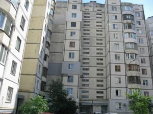Квартира Бориспольская, 26, Киев, Z-537757 - Фото