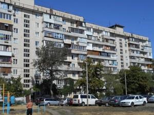 Квартира Богатирська, 14, Київ, Z-590181 - Фото