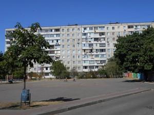 Квартира Озерна (Оболонь), 10, Київ, Z-643590 - Фото
