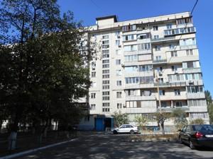 Квартира Героев Днепра, 15, Киев, R-39290 - Фото2