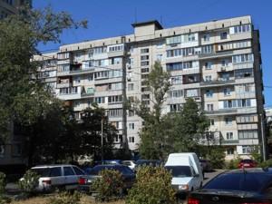 Квартира Героев Днепра, 25, Киев, Z-802647 - Фото