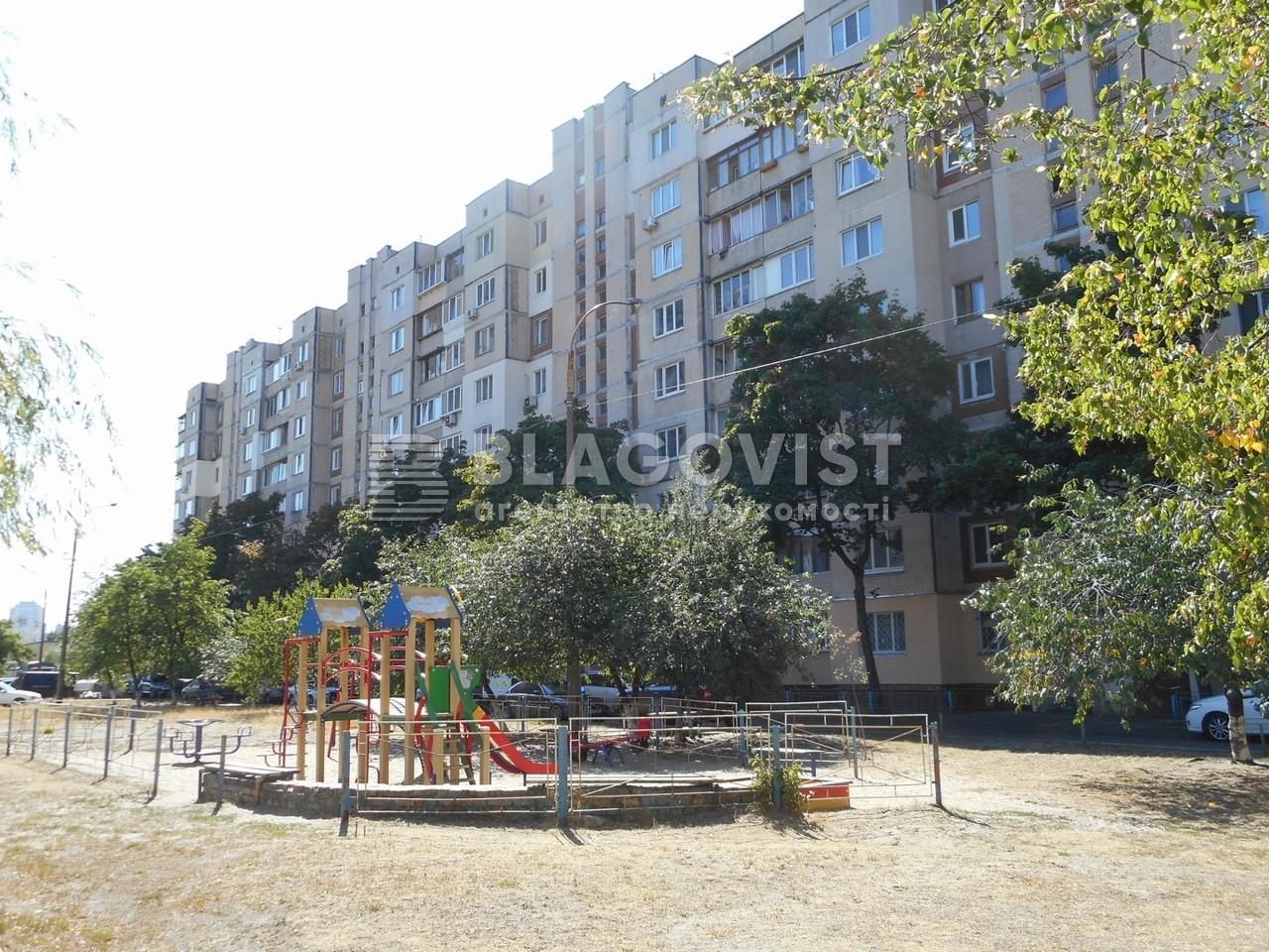 Квартира A-108230, Героїв Дніпра, 35, Київ - Фото 1