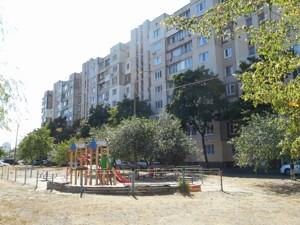 Квартира Героев Днепра, 35, Киев, Z-588003 - Фото1