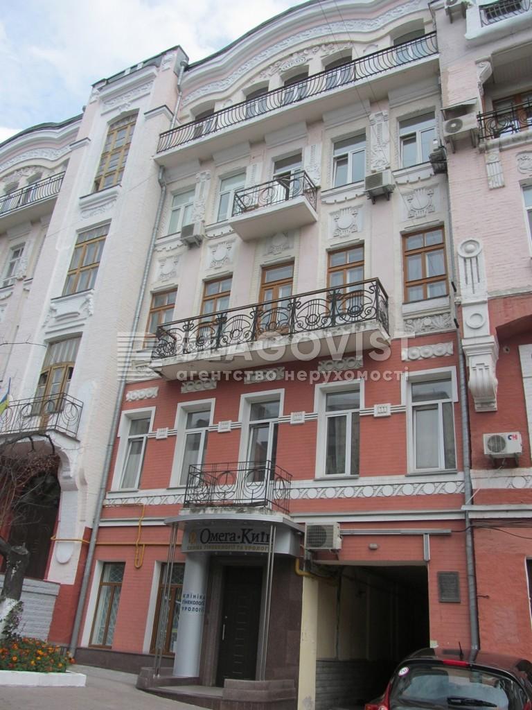 Офис, Владимирская, Киев, Z-720810 - Фото 1