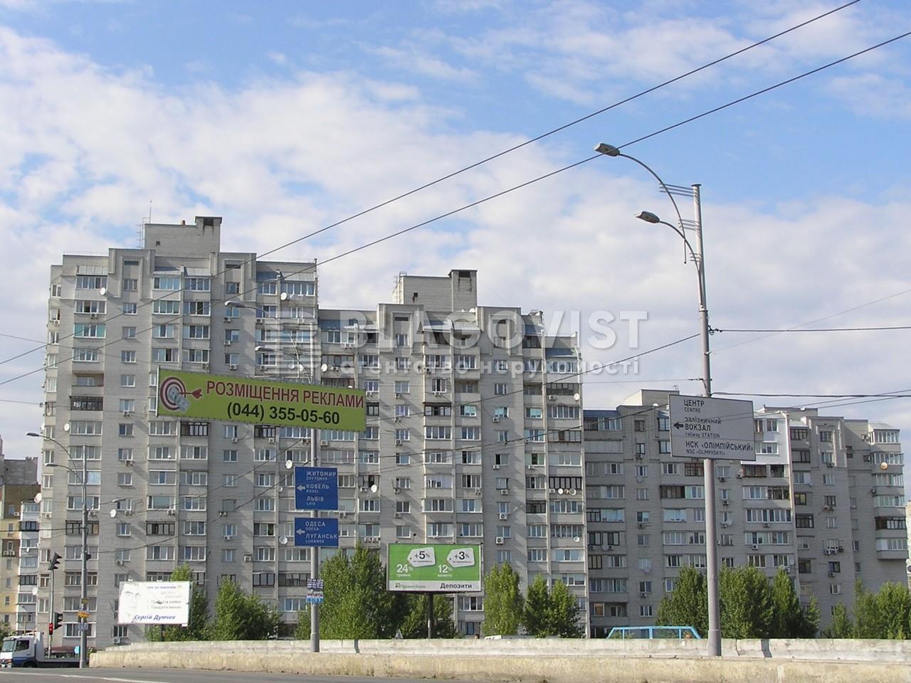 Квартира C-104749, Драйзера Теодора, 34/51, Киев - Фото 2