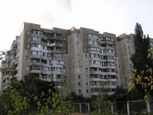Нежилое помещение, Драйзера Теодора, Киев, R-21984 - Фото 21