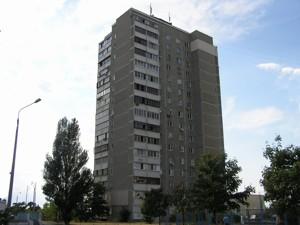 Apartment Draizera Teodora, 46, Kyiv, P-26798 - Photo1