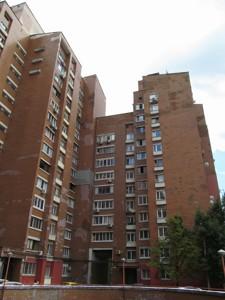 Квартира Антоновича (Горького), 160, Киев, Z-739649 - Фото3