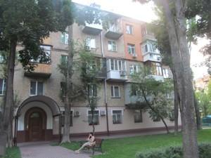 Квартира Бастионная, 14а, Киев, B-52334 - Фото2