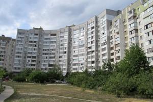 Квартира Ахматовой, 9/18, Киев, F-39088 - Фото 20