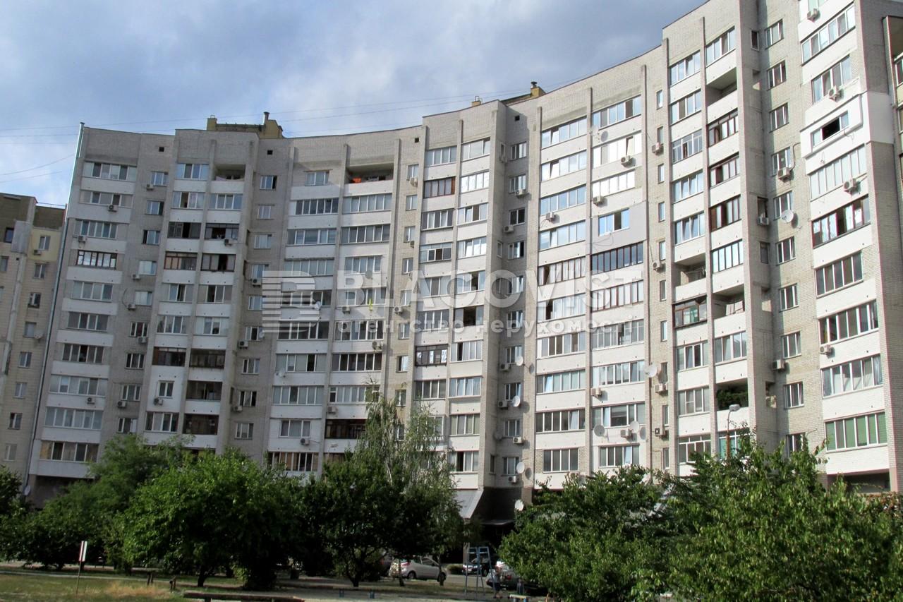 Квартира H-48595, Ахматової Анни, 9/18, Київ - Фото 1