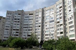 Квартира Ахматовой, 9/18, Киев, Z-565672 - Фото1