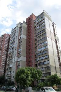 Квартира Ахматової Анни, 13а, Київ, E-38732 - Фото 15