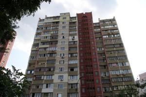 Квартира Ахматовой, 13а, Киев, E-38732 - Фото 14