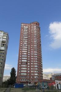 Квартира Ахматовой, 13г, Киев, X-28522 - Фото2