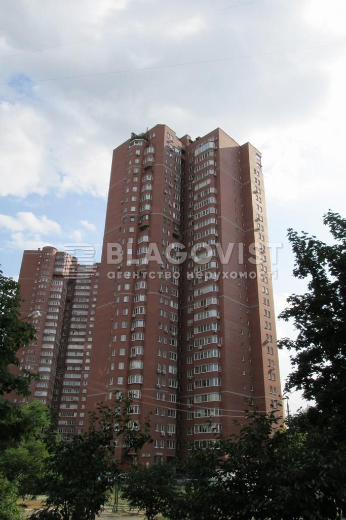 Квартира C-109248, Ахматовой, 13г, Киев - Фото 1