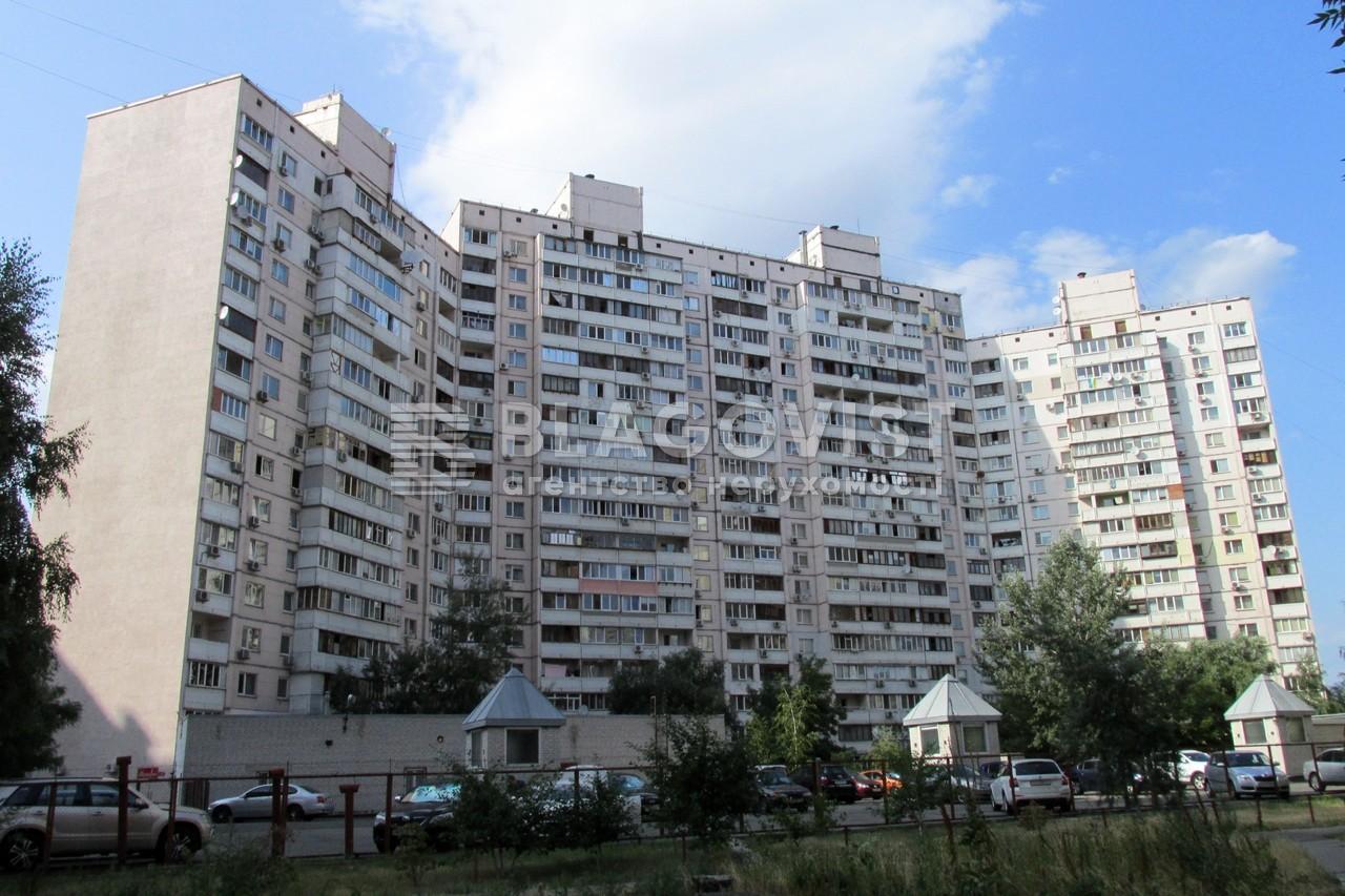 Квартира F-40657, Ахматовой, 15, Киев - Фото 1