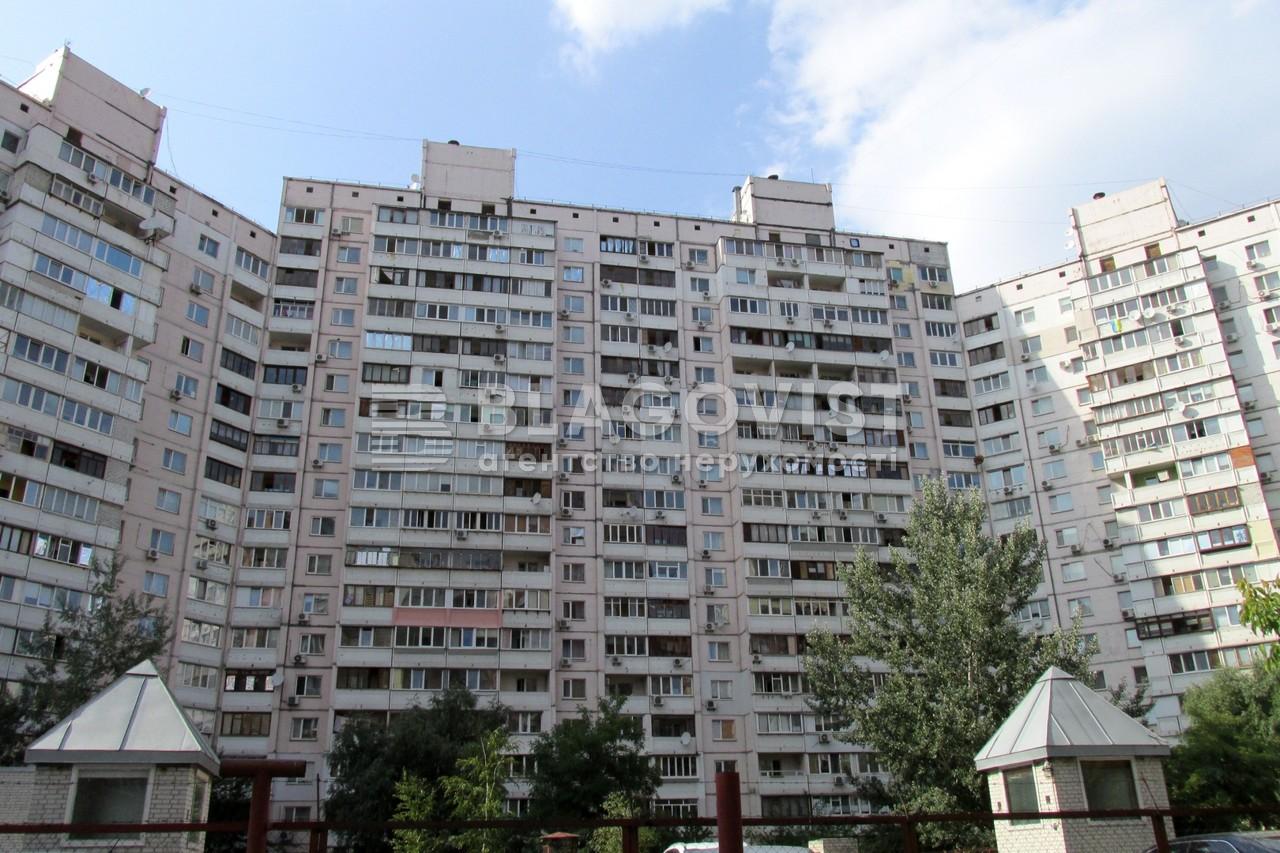 Квартира F-40657, Ахматовой, 15, Киев - Фото 2