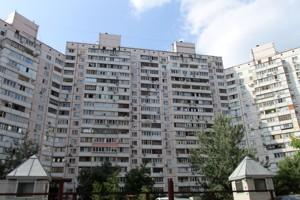 Квартира Ахматовой, 15, Киев, F-40657 - Фото 18