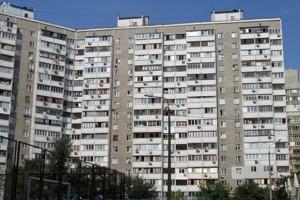 Квартира Ахматової Анни, 17, Київ, Z-1165695 - Фото