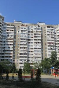 Квартира Ахматовой, 19, Киев, A-98821 - Фото 16