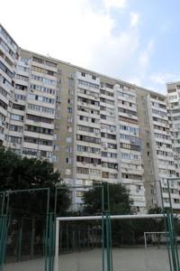 Квартира Ахматовой, 23, Киев, Z-90490 - Фото3