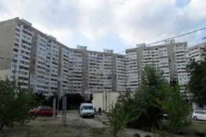 Квартира Ахматовой, 25, Киев, R-5630 - Фото 9