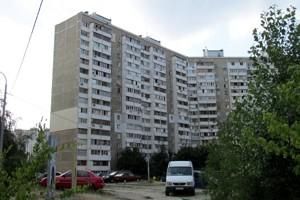 Квартира Ахматовой, 25, Киев, R-5630 - Фото 10