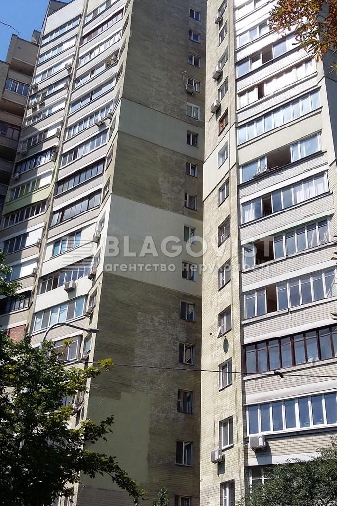 Квартира A-111758, Антоновича (Горького), 125а, Київ - Фото 4