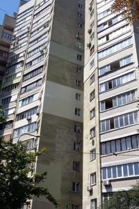 Квартира Антоновича (Горького), 125а, Киев, H-45476 - Фото 17