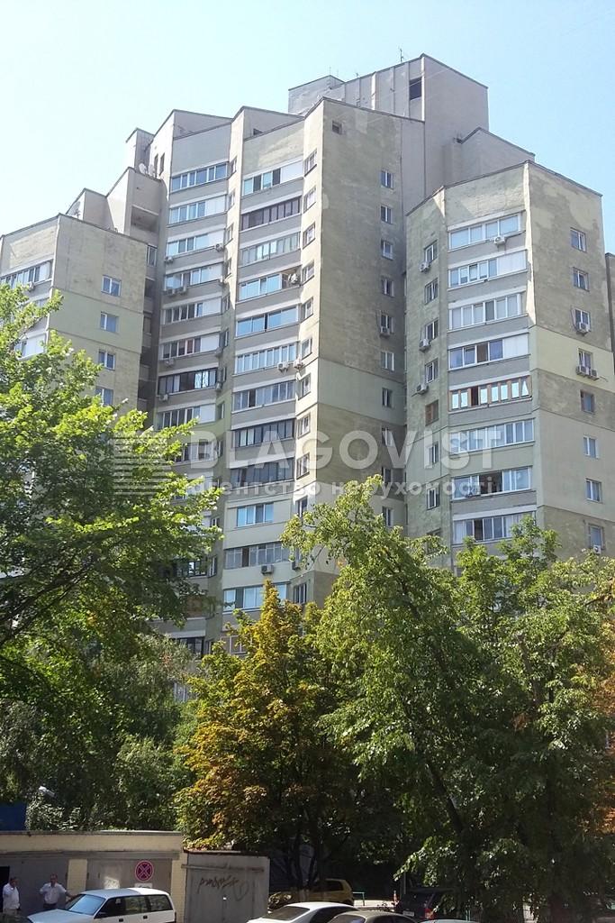 Квартира A-111758, Антоновича (Горького), 125а, Київ - Фото 3