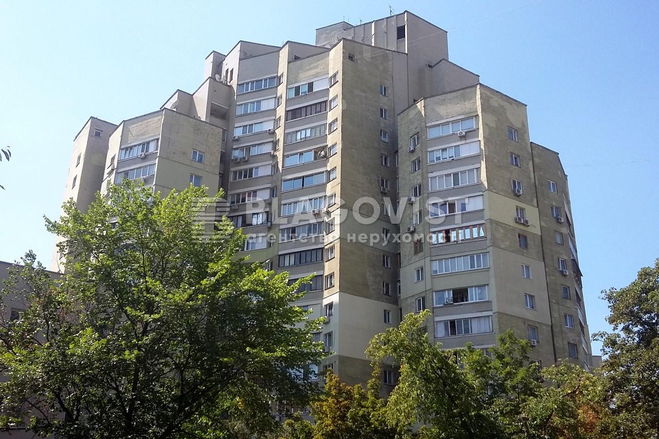 Квартира A-111758, Антоновича (Горького), 125а, Київ - Фото 1