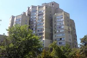 Квартира Антоновича (Горького), 125а, Київ, P-24540 - Фото1