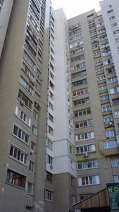 Квартира Антоновича (Горького), 165, Киев, Z-113803 - Фото3