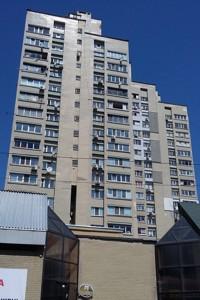 Квартира Антоновича (Горького), 165, Киев, Z-113803 - Фото2
