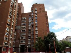 Квартира Антоновича (Горького), 160, Киев, Z-739649 - Фото2