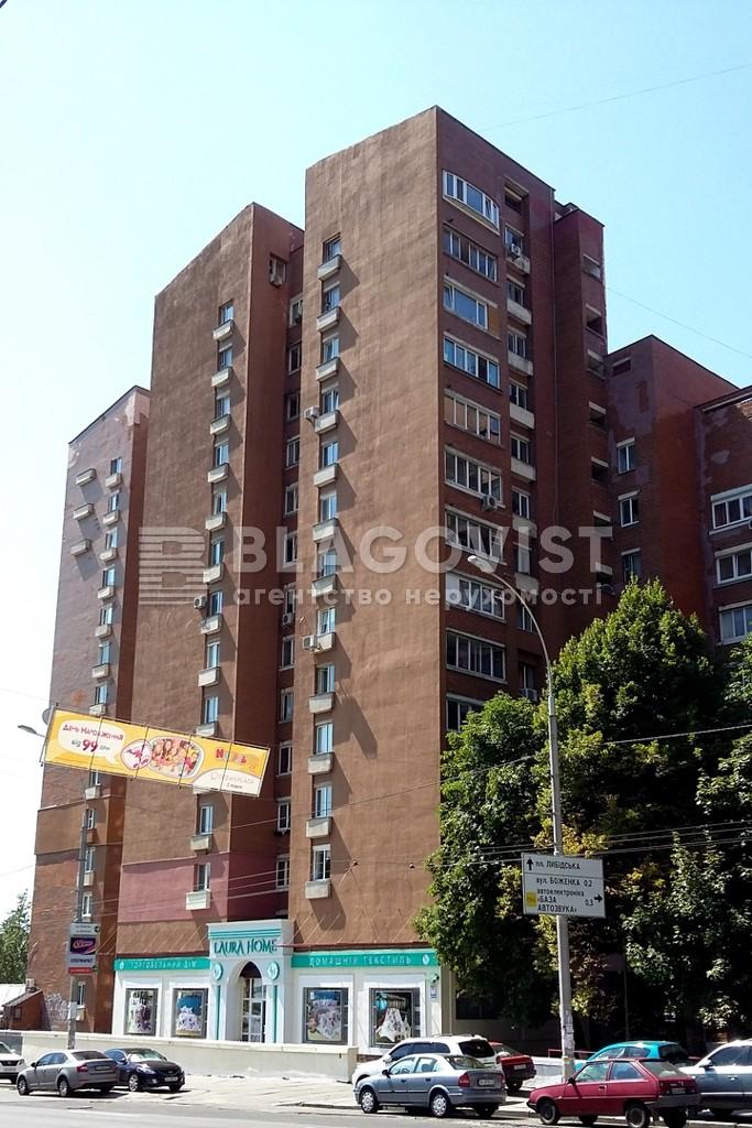 Квартира H-48780, Антоновича (Горького), 158, Киев - Фото 2