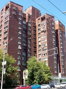 Квартира Антоновича (Горького), 166, Київ, Z-367263 - Фото1