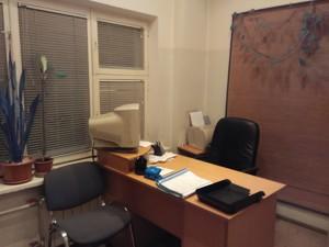 Офіс, Гречка Маршала, Київ, X-22754 - Фото3
