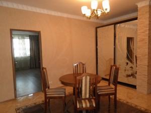 Квартира Кондратюка Ю., 5, Київ, Z-1579447 - Фото 14