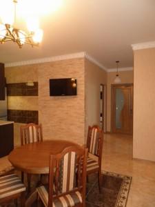 Квартира Кондратюка Ю., 5, Київ, Z-1579447 - Фото 15