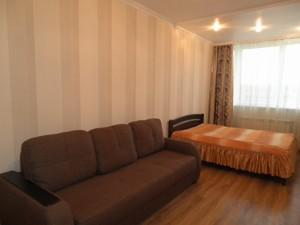 Квартира Кондратюка Ю., 5, Київ, Z-1579447 - Фото 6