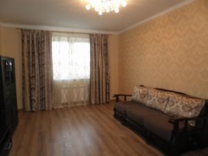 Квартира Кондратюка Ю., 5, Київ, Z-1579447 - Фото 9