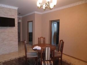 Квартира Кондратюка Ю., 5, Київ, Z-1579447 - Фото 16
