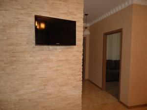 Квартира Кондратюка Ю., 5, Київ, Z-1579447 - Фото 17