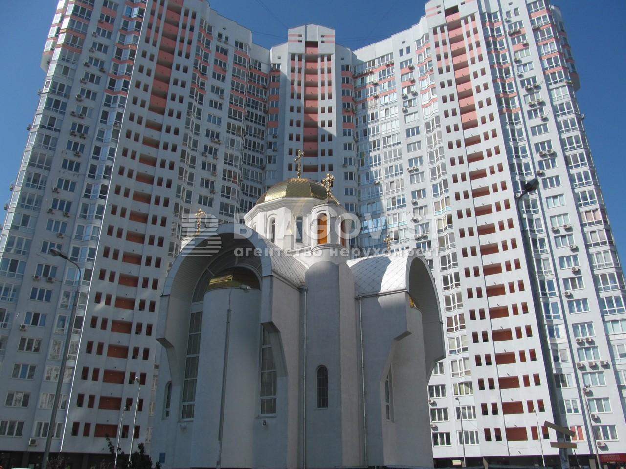 Офис, Z-989262, Чавдар Елизаветы, Киев - Фото 3